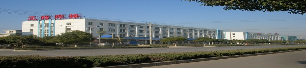 Wenzhou Zhengte Electric Welding Equipment Factory