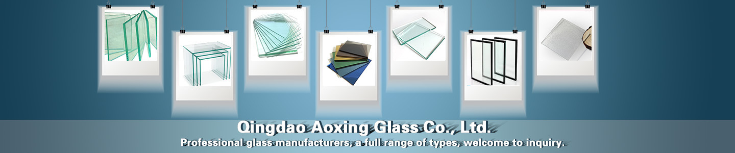Qingdao Aoxing Glass Co., Ltd.