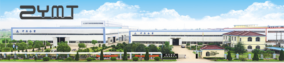 Maanshan Middle Asia Machine Tools Manufacture Co., Ltd.