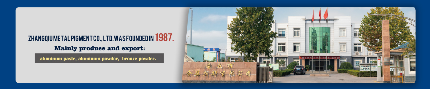 ZHANGQIU METALLIC PIGMENT CO., LTD.