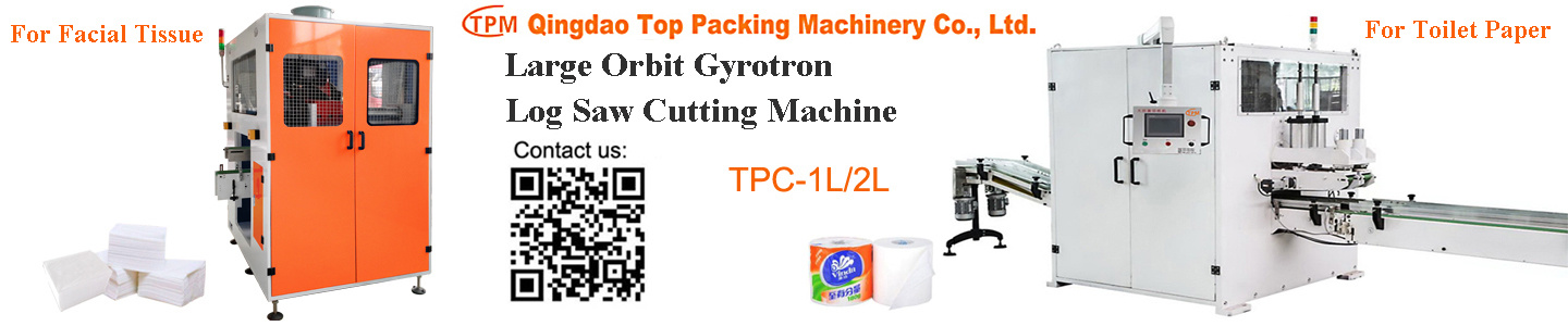 Qingdao Top Packing Machinery Co., Ltd.