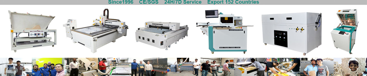 Shandong Yuantong Century Intelligent Technology Co., Ltd.