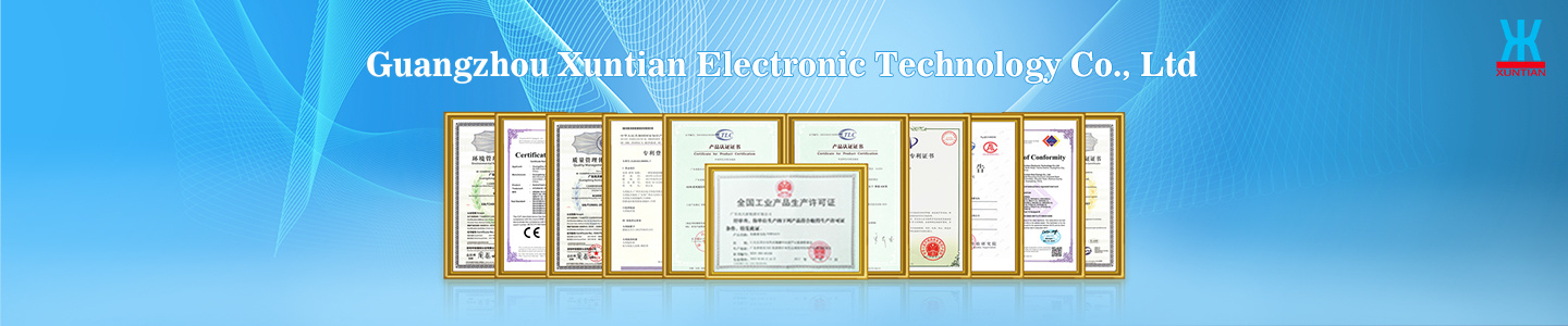 Guangzhou Xuntian Electronic Technology Co., Ltd.