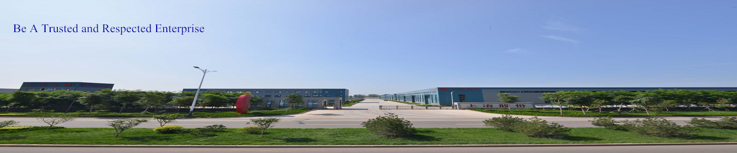 Shandong Shangye Steel Structure Co., Ltd.
