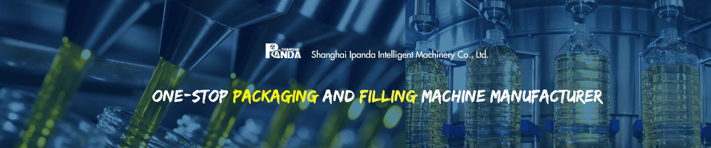 Shanghai iPanda Intelligent Machinery Co., Ltd.