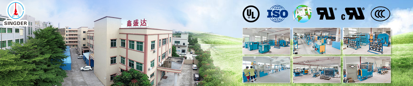 Dongguan XSD Cable Technology Co., Ltd.