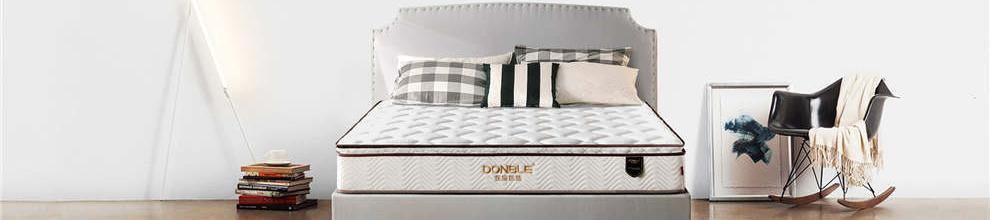 Dongguan City Bedding King Co., Ltd.