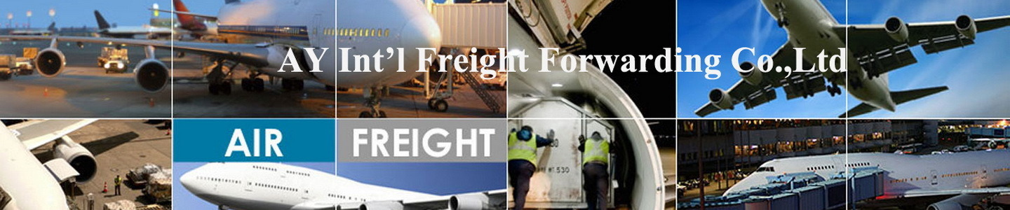 AY Int'l Freight Forwarding Co., Ltd.