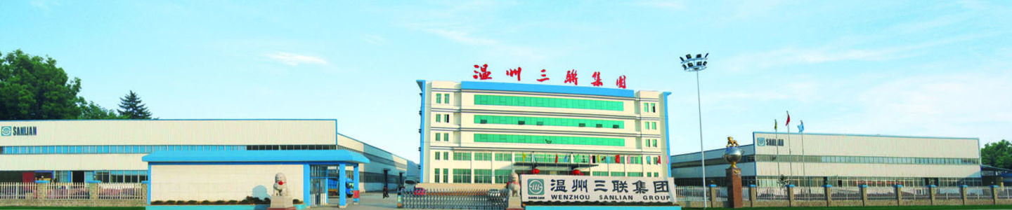 Wenzhou Qilian Imp. & Exp. Co., Ltd.
