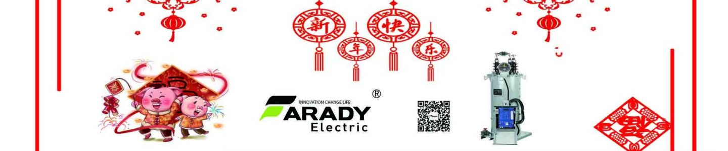 Zhejiang Farady Electric Co., Ltd.