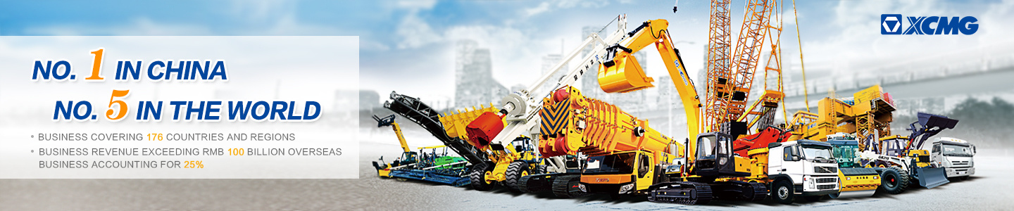 Xuzhou Construction Machinery Group Import & Export Co., Ltd.