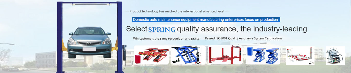 Jinan Spring Technology Co., Ltd.