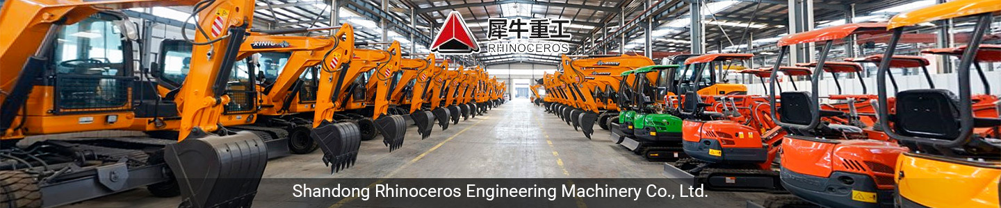 Shandong Rhinoceros Engineering Machinery Co., Ltd.