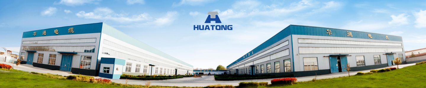 Huatong Cable Inc.