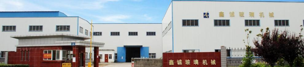 Sintec Glass Machinery Co., Ltd. (China)