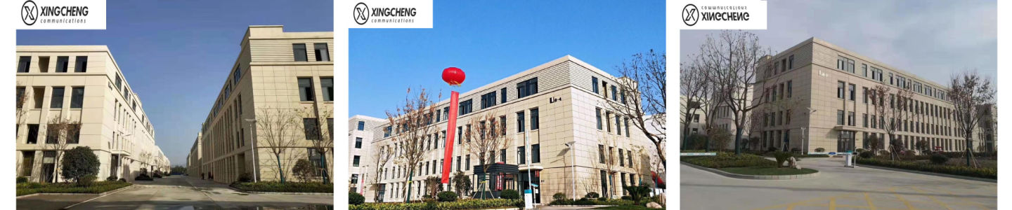 Hefei Xingcheng Communications Co., Ltd.