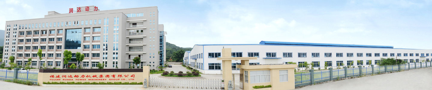 FUJIAN RUNDA POWER MACHINERY CO., Ltd.