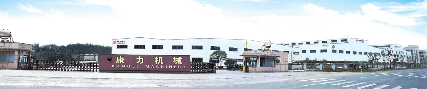 Zhejiang Kangli Machinery Co., Ltd.