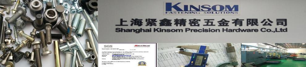 Shanghai Kinsom Precision Hardware Co., Ltd.