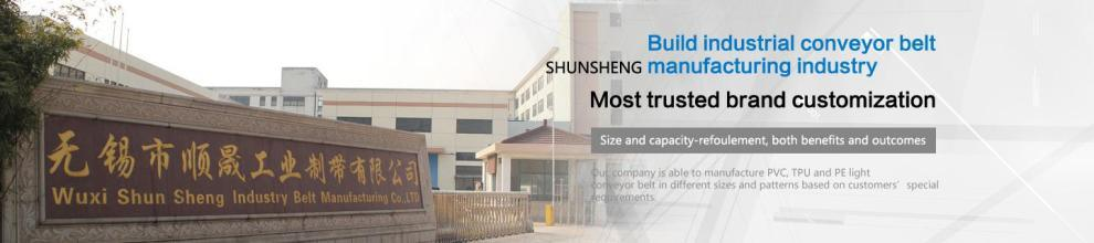 Wuxi Shun Sheng Industry Belt Manufacturing Co., Ltd.