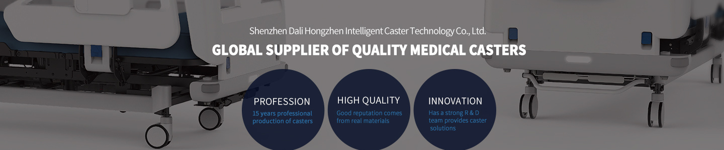 Shenzhen Dali Hongzhen Intelligent Caster Technology Co., Ltd.
