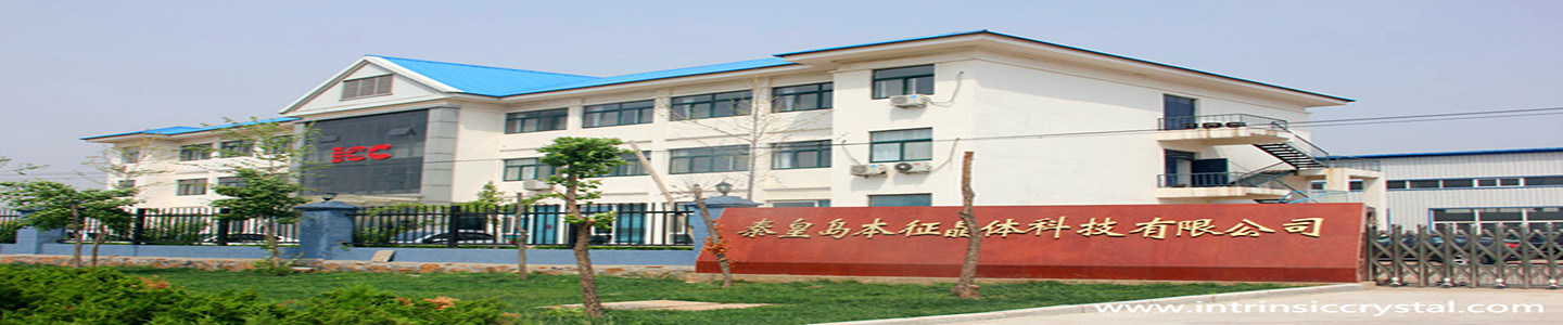 Qinhuangdao Intrinsic Crystal Technology Co., Ltd.