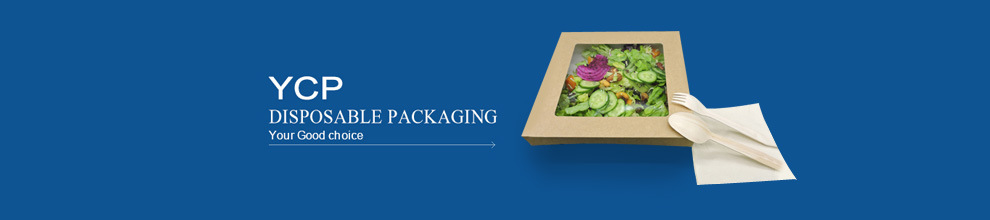 Ningbo Yinzhou Yajia Packaging Co., Ltd.