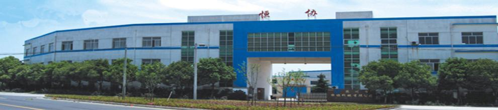 Suzhou Hengxie Machinery Co., Ltd.
