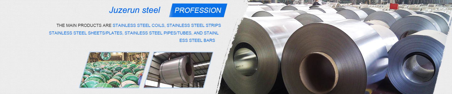 Wuxi Juzerun Steel Co., Ltd.
