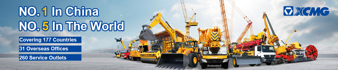 Xuzhou Construction Machinery Group Co., Ltd.