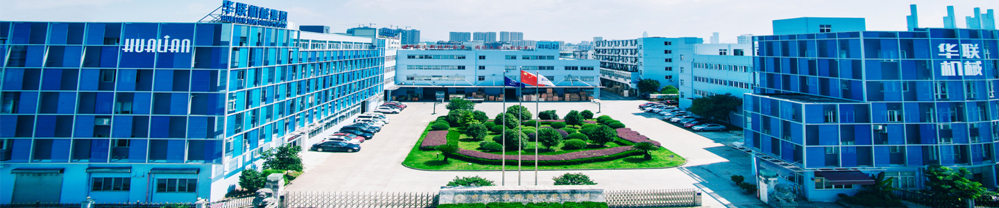 Hualian Machinery Group Co., Ltd.
