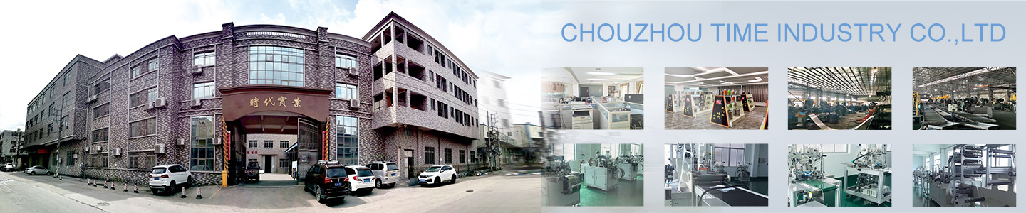 Chaozhou Times Industry Co., Ltd.