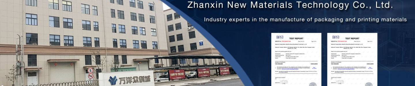 Wenzhou Zhanxin New Materials Technology Co., Ltd.