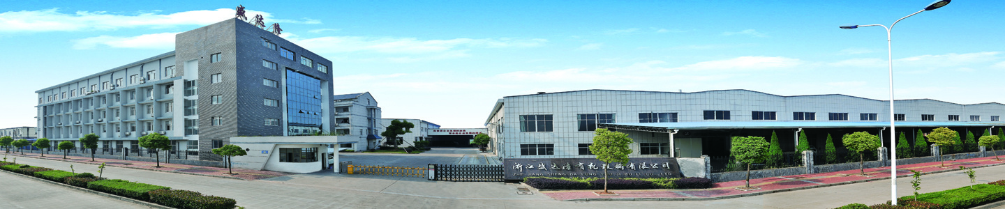 Zhejiang Shengdalong Acrylic Co., Ltd.
