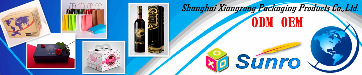 Shanghai Xiangrong Packaging Products Co., Ltd.