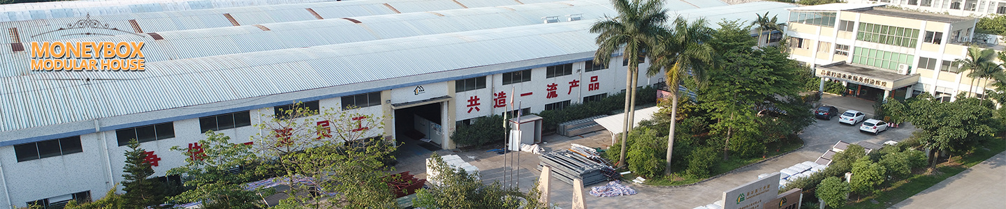 Guangzhou Moneybox Steel Structure Engineering Co., Ltd.