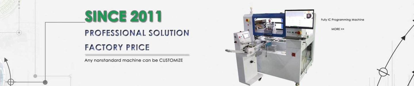 Dongguan Ruibo Automation Equipment Co., Ltd.