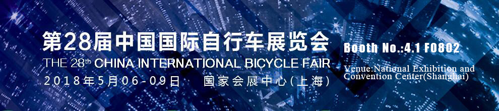 Hebei Good Children Bicycle Co., Ltd.