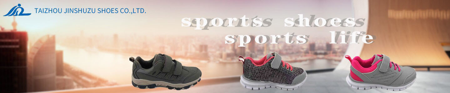 Taizhou Jinshuzu Shoes Co., Ltd.