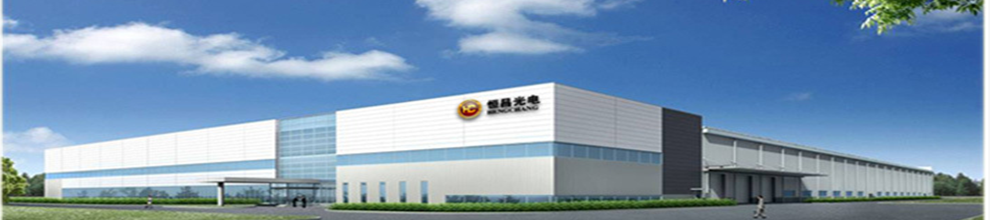 Suzhou Hengchang Photoelectric Co., Ltd.