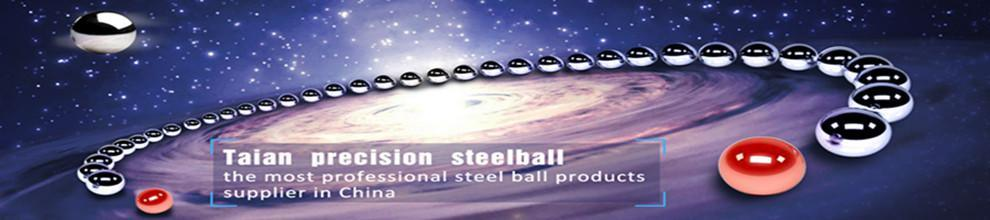 Taian Precision Steelball Co., Ltd.