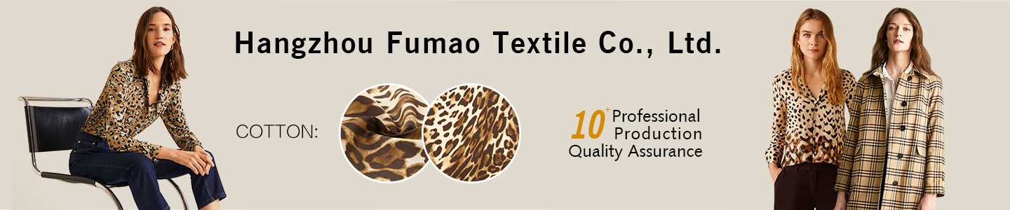 Hangzhou Fumao Textile Co., Ltd.