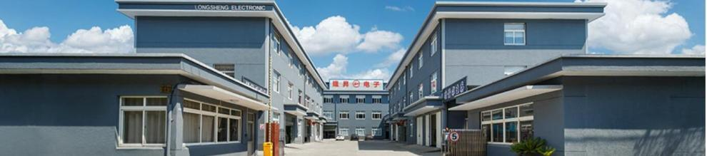 NINGBO YINZHOU LONGSHENG ELECTRONIC CO., LTD.
