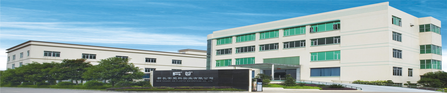 NEWCHANGAN PLASTIC ENTERPRISE CO., LTD.