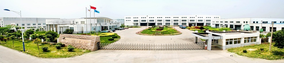 Changzhou Fanqun Drying Equipment Co., Ltd.