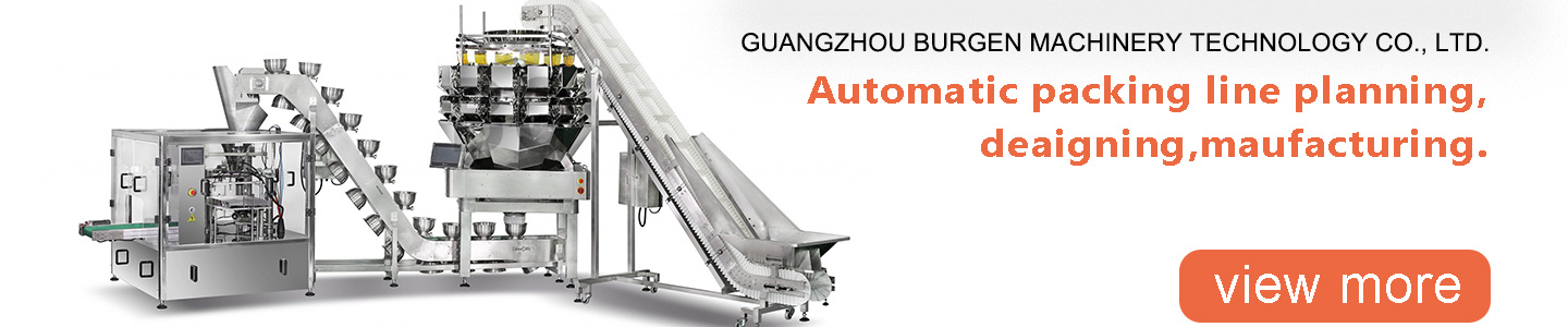 Guangzhou Burgen Machinery Technology Co., Ltd.
