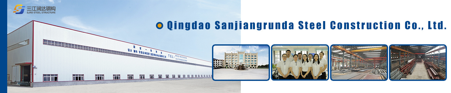 Qingdao Sanjiangrunda Steel Construction Co., Ltd.