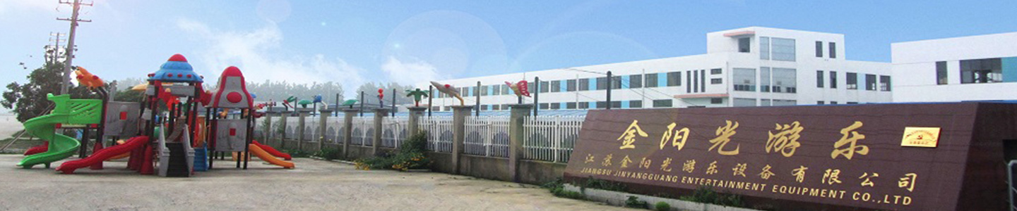 Jiangsu Golden Sunshine Science & Education Equipment Group Co., Ltd.