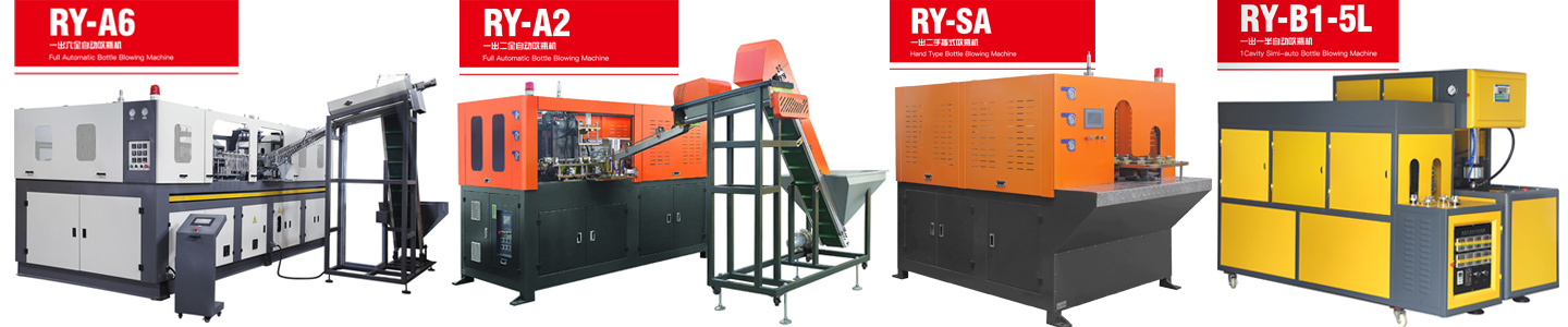 Taizhou Ry Machine Co., Ltd.