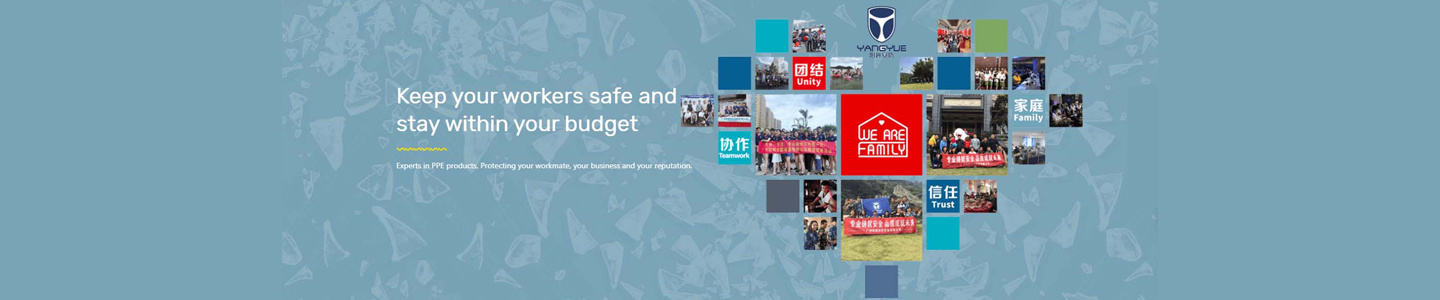 Guangzhou Yangyue Safety Equipment Limited